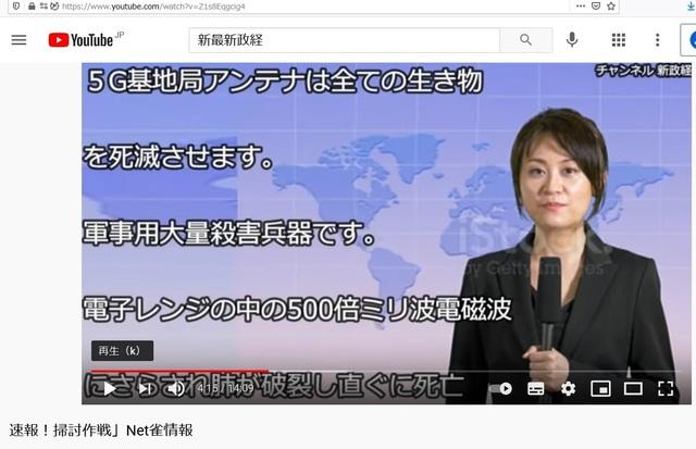 Hijacking_Japan_by_United_Shit_holes_of_America_46.jpg