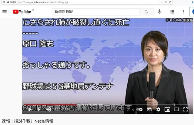 Hijacking_Japan_by_United_Shit_holes_of_America_47.jpg