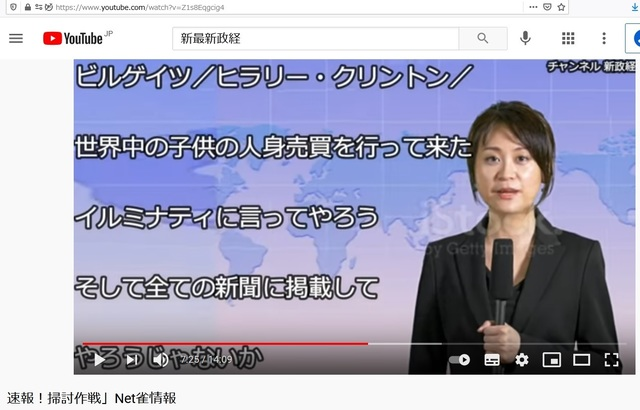 Hijacking_Japan_by_United_Shit_holes_of_America_60.jpg