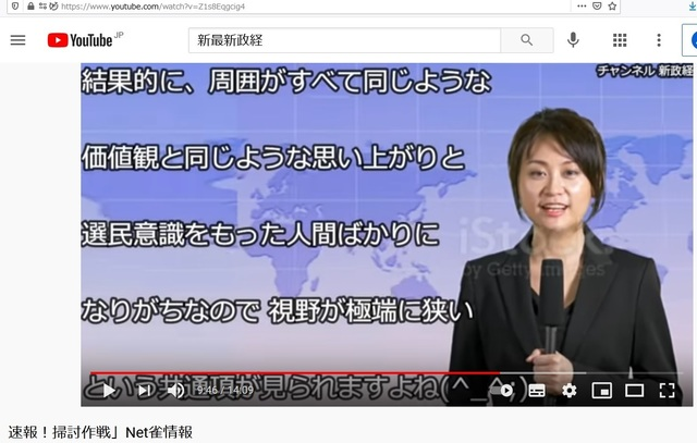 Hijacking_Japan_by_United_Shit_holes_of_America_61.jpg