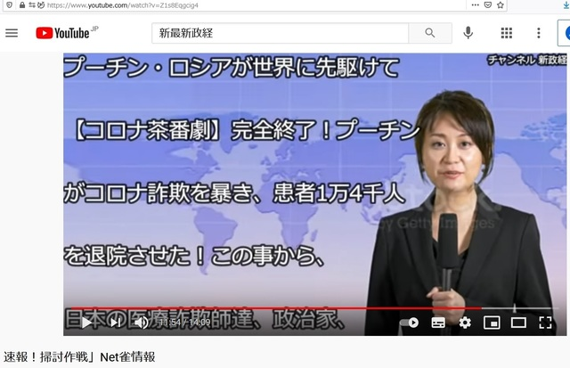 Hijacking_Japan_by_United_Shit_holes_of_America_70.jpg