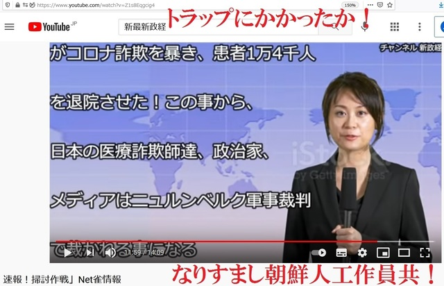 Hijacking_Japan_by_United_Shit_holes_of_America_75.jpg