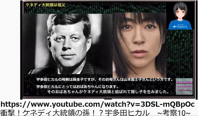 Hikaru_Utada_famous_singer_of_Japan_also_one_of_pedoferia_and_others_are_pedoferias_24.jpg