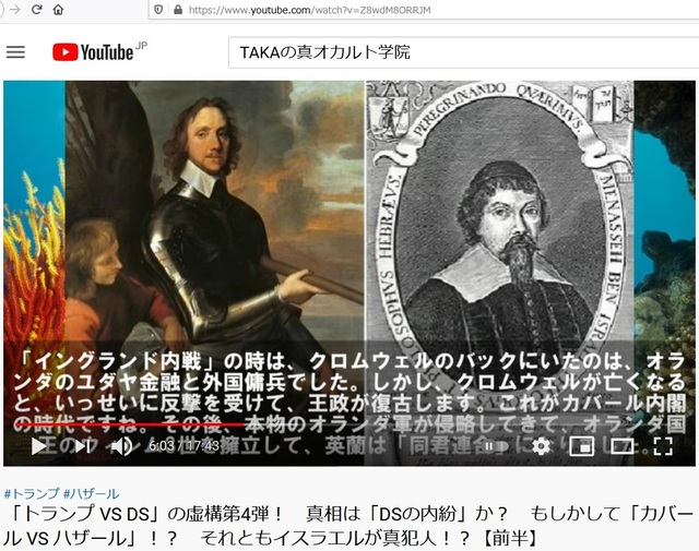 History_of_Jews_16.jpg