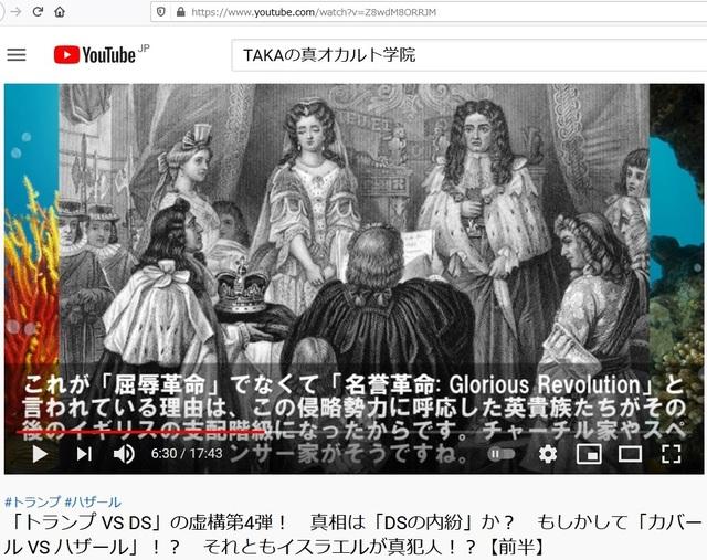History_of_Jews_17.jpg