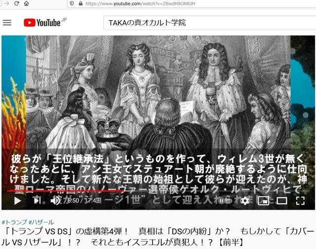 History_of_Jews_18.jpg