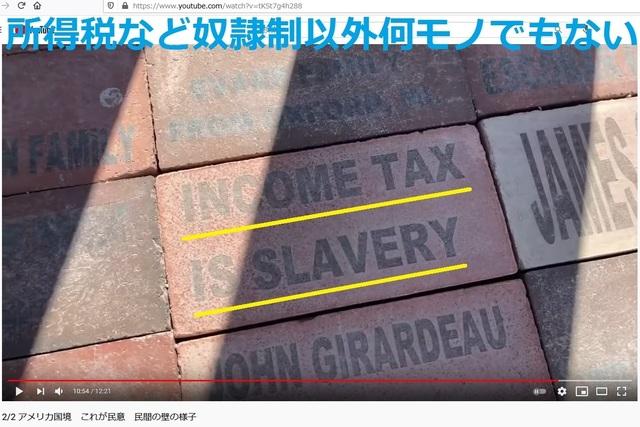 Income_tax_is_slavery_10.jpg