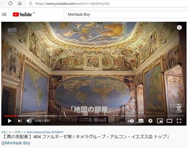 Italian_mafyia_falneze_family_23.jpg
