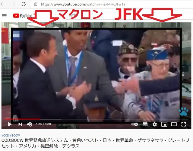 JFK_junior_26.jpg