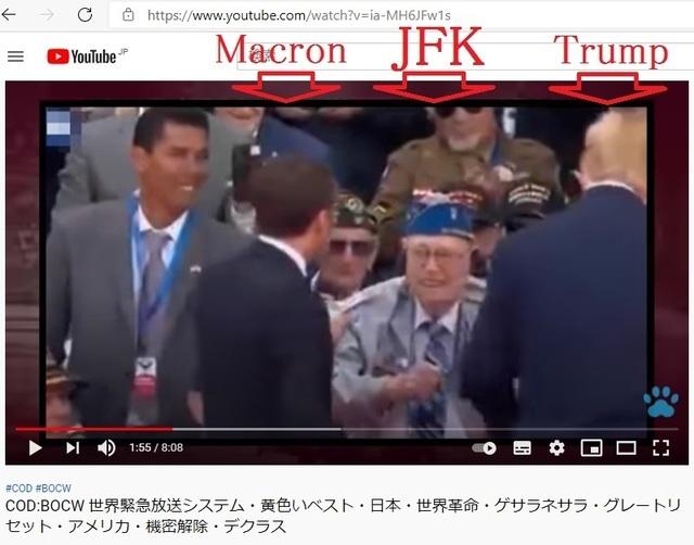 JFK_junior_29_5.jpg