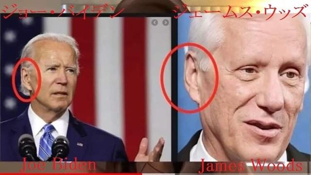 James_woods_perform_as_Biden_25.jpg