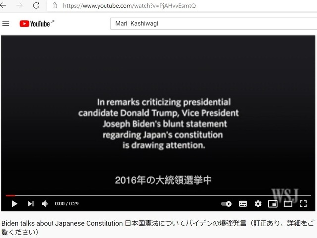 Japanese_constitution_mentioned_by_Biden_20.jpg