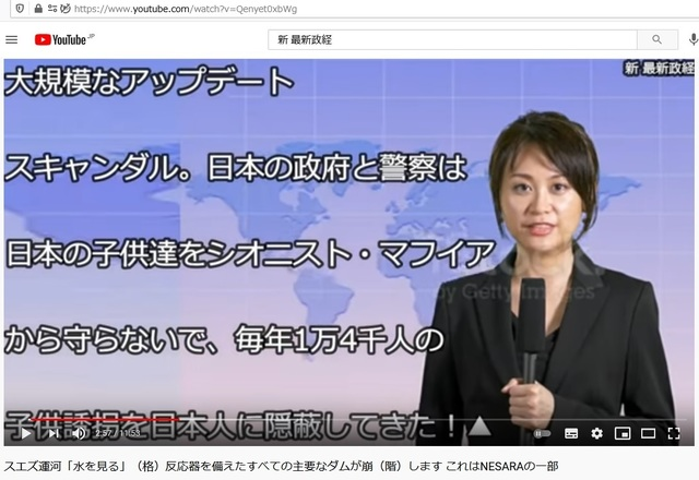 Japanese_govener_and_police_has_hidden_stollen_children_from_Japanese_20.jpg