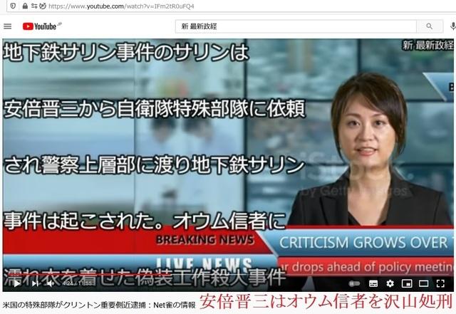 Japanese_govener_and_police_has_hidden_stollen_children_from_Japanese_31.jpg