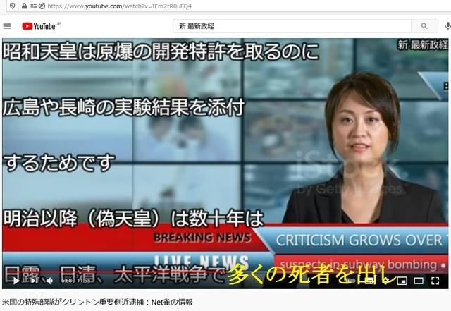 Japanese_govener_and_police_has_hidden_stollen_children_from_Japanese_39.jpg