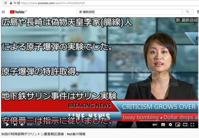 Japanese_govener_and_police_has_hidden_stollen_children_from_Japanese_42.jpg