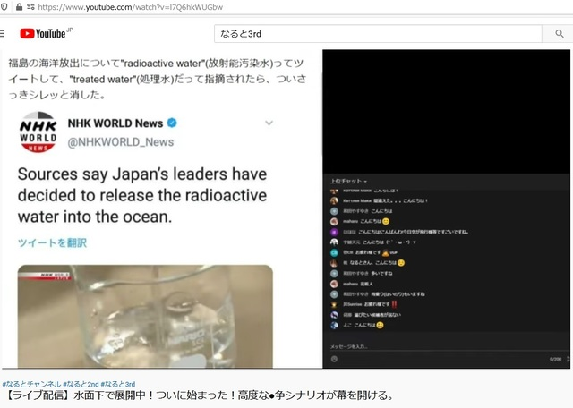Japanese_politicians_decide_to_release_nuclear_polluted_water_of_explosed_Fukushima_daiichi_nuclear_power_plant_20.jpg