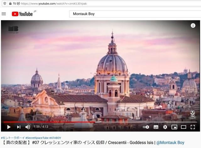 K_Creshenti_criminal_family_in_Italy_31.jpg