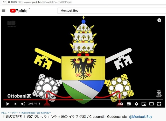 K_Creshenti_criminal_family_in_Italy_33.jpg