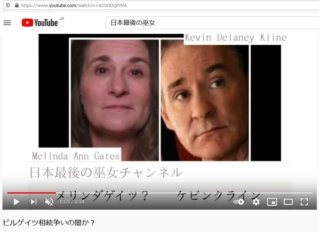 Kevin_Delaney_Kline_disguising_Melinda_Gates_24.jpg