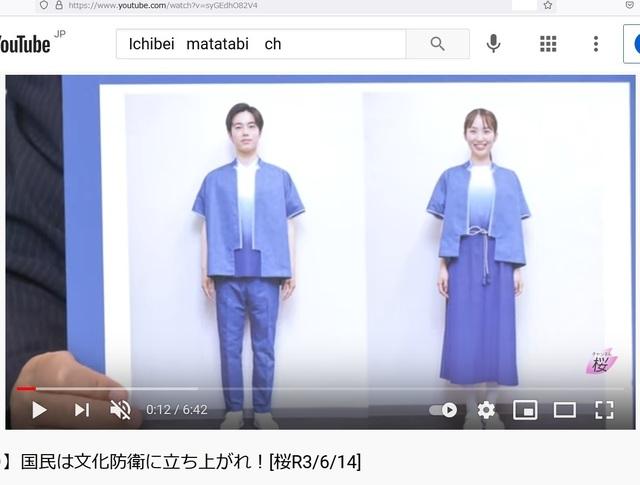 Korean_clothes_of_Tokyo_olympic_20.jpg
