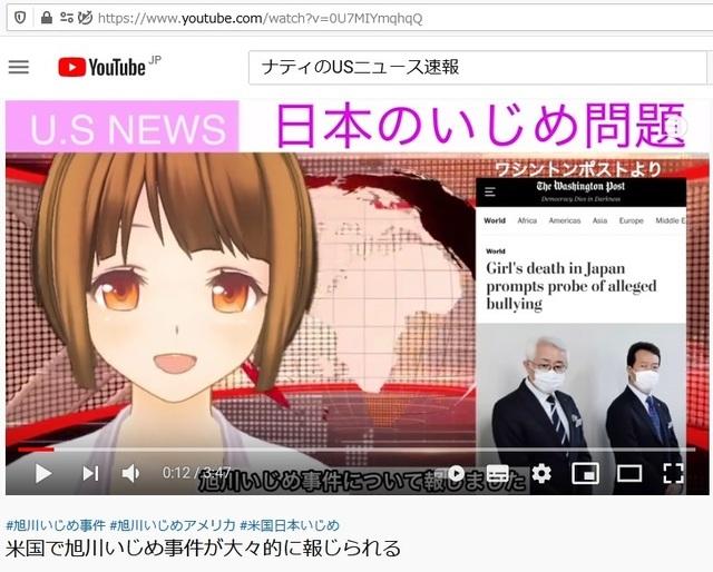 Korean_hijackers_have_killed_so_many_Japanese_girls_20.jpg