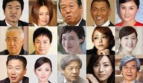 Korean_hijackers_invading_Japan_21.jpg