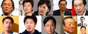 Korean_hijackers_invading_Japan_23.jpg