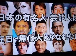 Korean_hijackers_invading_Japan_24.jpg