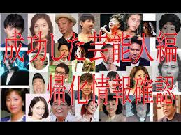 Korean_hijackers_invading_Japan_26.jpg
