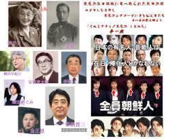 Korean_hijackers_invading_Japan_28.jpg