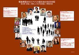 Korean_hijackers_invading_Japan_29.jpg