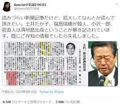 Korean_hijackers_invading_Japan_31.jpg