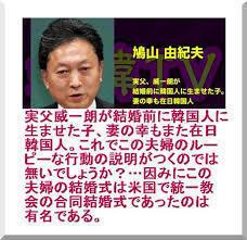 Korean_hijackers_invading_Japan_34.jpg