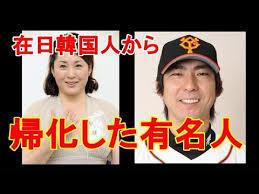 Korean_hijackers_invading_Japan_35.jpg