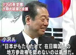 Korean_hijackers_invading_Japan_36.jpg