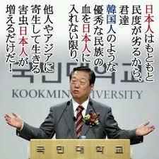 Korean_hijackers_invading_Japan_39.jpg