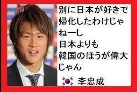 Korean_hijackers_invading_Japan_40.jpg