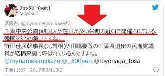 Korean_hijackers_invading_Japan_42.jpg