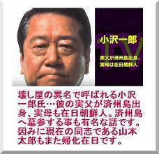 Korean_hijackers_invading_Japan_44.jpg