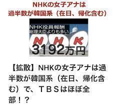 Korean_hijackers_invading_Japan_46.jpg