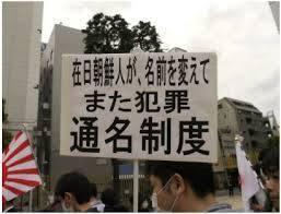 Korean_hijackers_invading_Japan_48.jpg