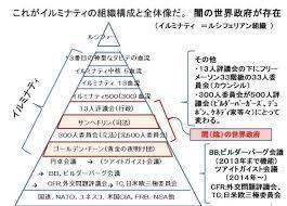 Korean_hijackers_invading_Japan_49.jpg