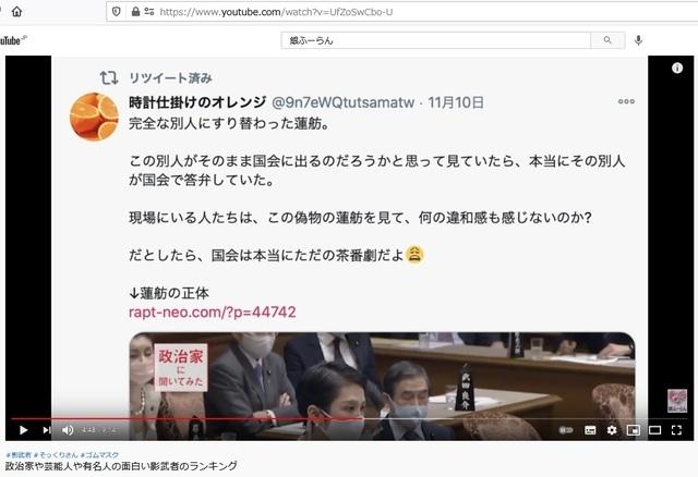 Korean_hyjackers_ivading_into_Japan_101.jpg