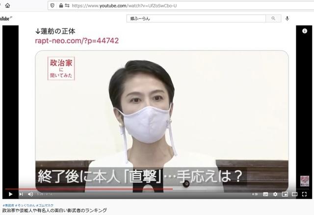 Korean_hyjackers_ivading_into_Japan_103.jpg