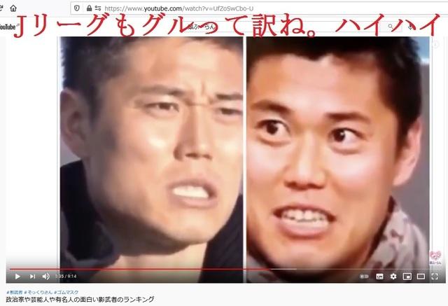 Korean_hyjackers_ivading_into_Japan_106.jpg