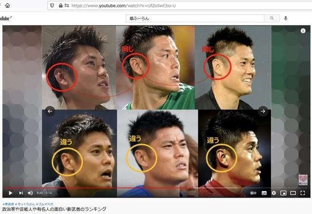 Korean_hyjackers_ivading_into_Japan_107.jpg