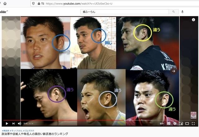 Korean_hyjackers_ivading_into_Japan_108.jpg