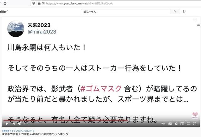 Korean_hyjackers_ivading_into_Japan_109.jpg