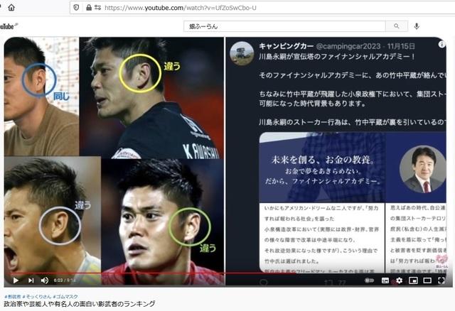 Korean_hyjackers_ivading_into_Japan_110.jpg